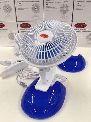 Вентилятор настольный Wimpex 15Вт 3 пласт. лоп. прищепка, фото 2