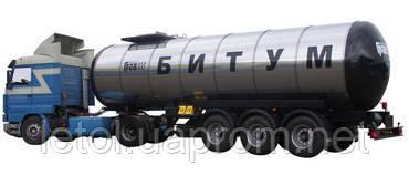 Битум нефтяной дорожный БНД 60/90 (авто) (миниНПЗ, Кременчуг)