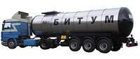 Битум нефтяной дорожный БНД 60/90 (авто) (миниНПЗ, Кременчуг), фото 1
