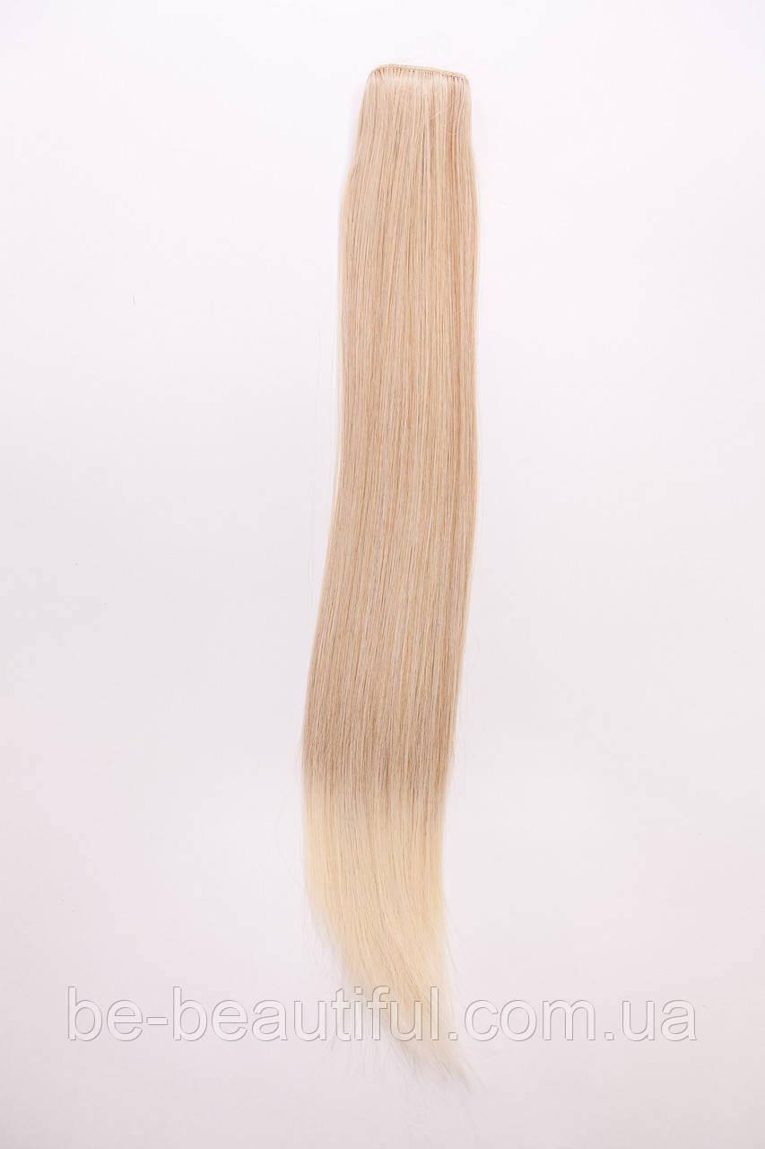 Набор из 1 пряди,цвет мелирование пшеничный с блондом - Be-beautiful в Харькове