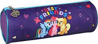 Пенал шкільний Kite LP15-640K Little Pony