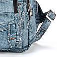 Молодежный женский рюкзак из полиестера Dolly (Долли) 347, фото 4