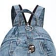 Молодежный женский рюкзак из полиестера Dolly (Долли) 347, фото 2