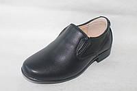 Детские школьные туфли от TOM.M 0354 (25-30)