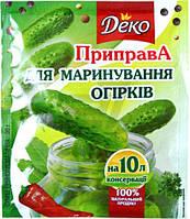 Приправа для маринования огурцов 30 г Деко