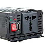 Преобразователь напряжения (инвертор) 500Вт 12В, фото 3