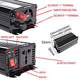 Преобразователь напряжения (инвертор) 500Вт 12В, фото 5