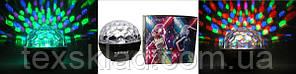 Полусфера светомузыкальная Shinp-D50, цветной шар