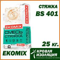 """Смесь EKOMIX """"Стяжка"""" BS 401, упаковка 25 кг"""