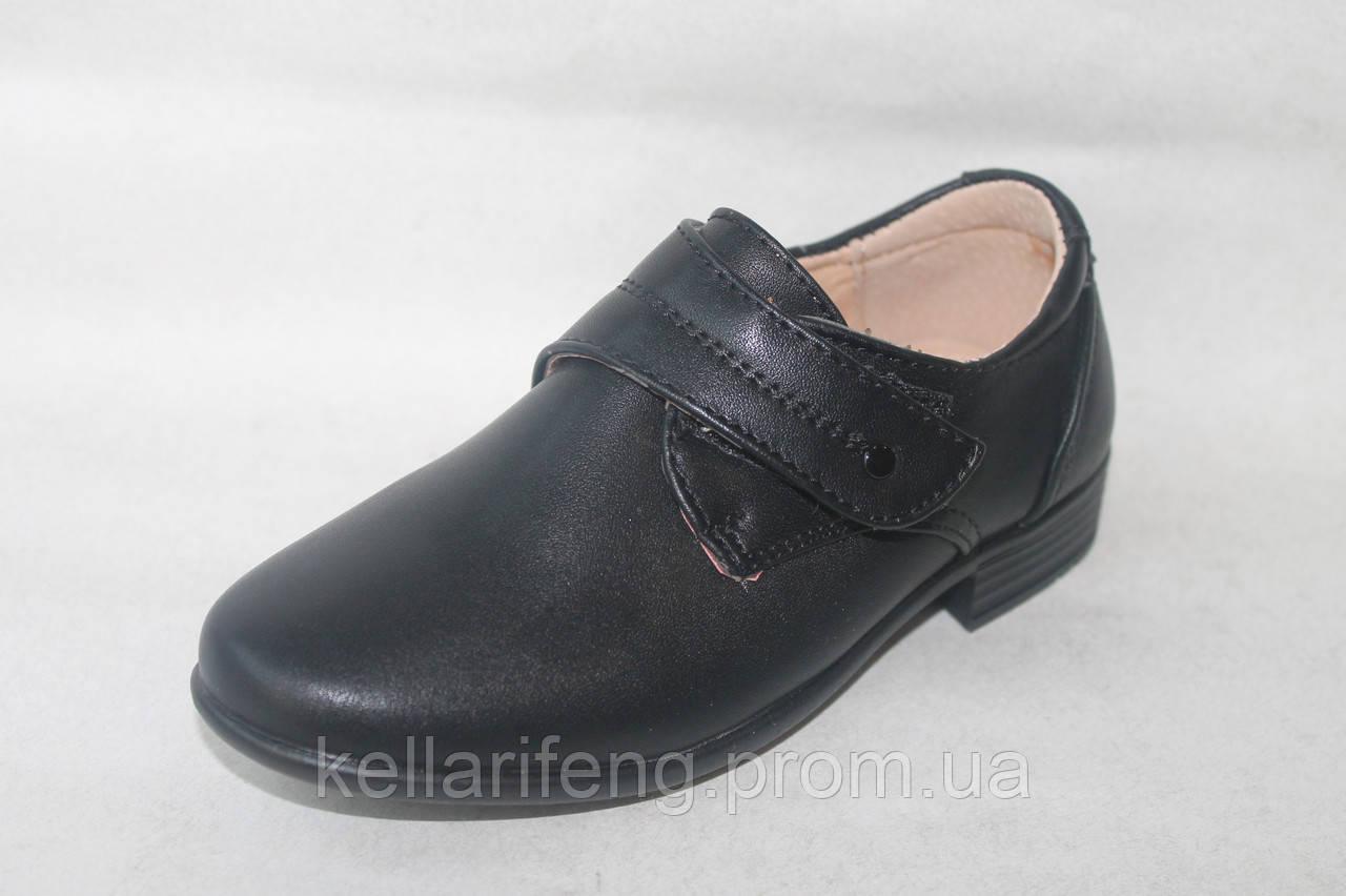 Детские школьные туфли от TOM.M 0357 (25-30) - Оптовый интернет-магазин «Гора обуви» в Одессе