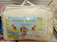 Комплект сменного постельного белья 8 в 1  Бязь Жаккард Песочный Узор