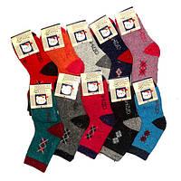 Детские носочки высочайшего качества D-03-07 8-11 Z. В упаковке 12 пар