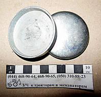 Заглушка блока цилиндров Д-240 (d-56) 240-1002328