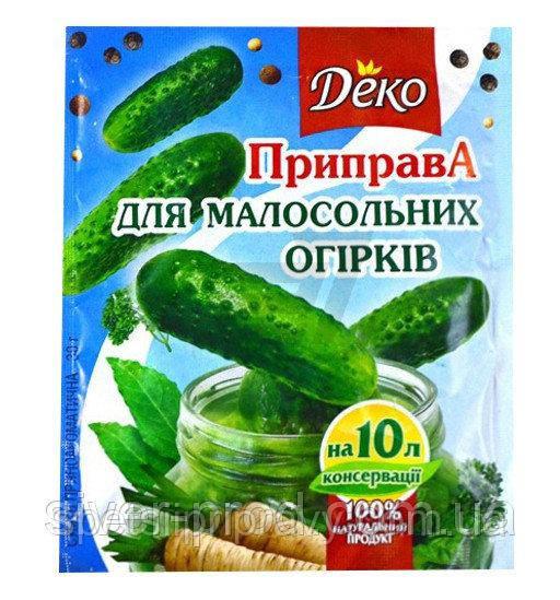 """Приправа """"ДЕКО"""" для малосольных огурцов 30г (1/80)"""