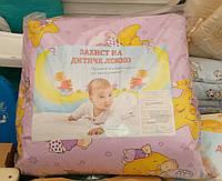 Защита для детской кроватки Розовая Много цветов