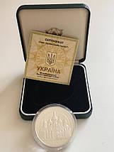 Михайлівський Золотоверхий собор Срібна монета 10 гривень  унція срібла 31,1 грам, фото 3