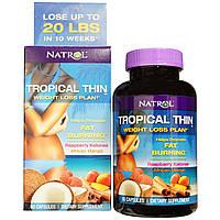 Капсулы для похудения с кофе и африканским манго Natrol 60 капсул