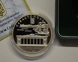 225 років м.Севастополь Срібна монета 10 гривень срібло 31,1 грам, фото 3