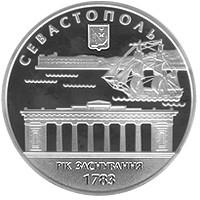 225 років м.Севастополь Срібна монета 10 гривень срібло 31,1 грам