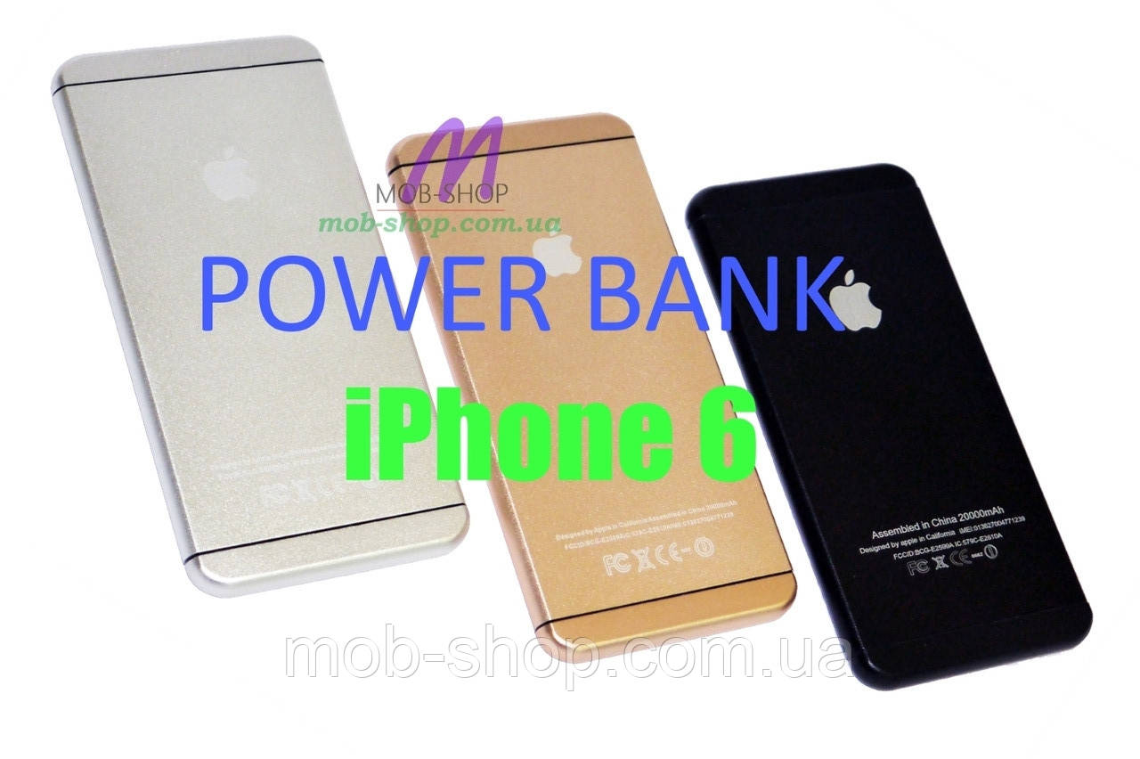 Повер банк Power Bank Ipower 20000 mAh (iPhone 6 style)