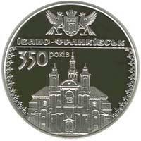 350 років м.Івано-Франківську Срібна монета 10 гривень срібло 31,1 грам