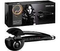 Автоматическая плойка стайлер для укладки волос Perfect Curl by Babyliss Pro New