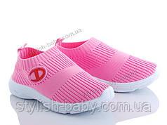 Детская обувь оптом в Одессе. Детская спортивная обувь бренда Bluerama для девочек (рр. с 26 по 31)
