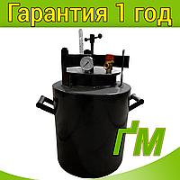 Автоклав ЧС-24 Стандарт (гвинтовий на 24 банки)