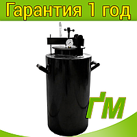 Автоклав ЧС-33 Стандарт (гвинтовий на 33 банки)