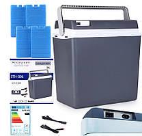 Туристичний холодильник Sternhoff STH-006 25L + 4 акумулятора холоду 3 кольори