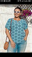 Женская блуза Жаклин . 52, 54, 56рр софт-котон. Голубая , фото 1