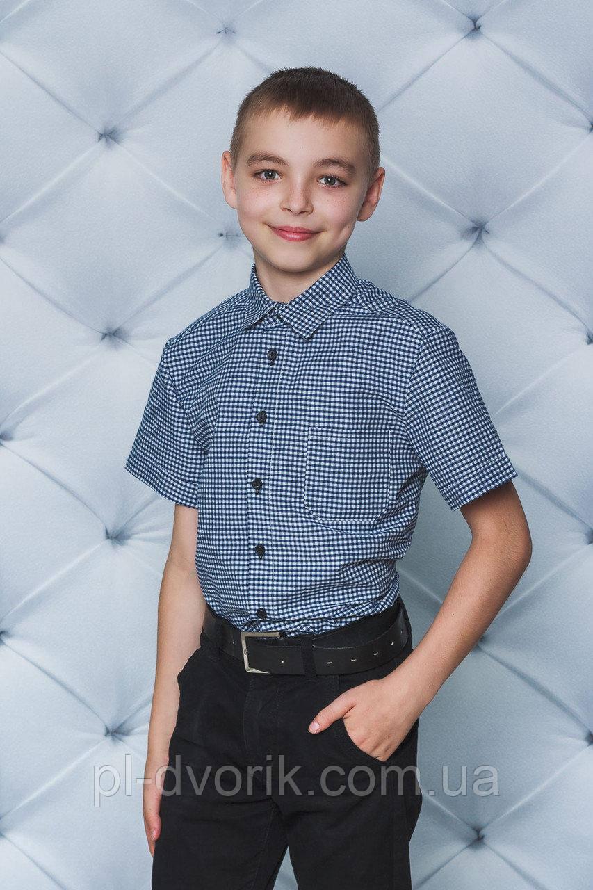 Сорочка для хлопчика синя клітинка код 01871 Сорочка для хлопчика блакитна клітка Тканина: бавовна Розміри: 122,