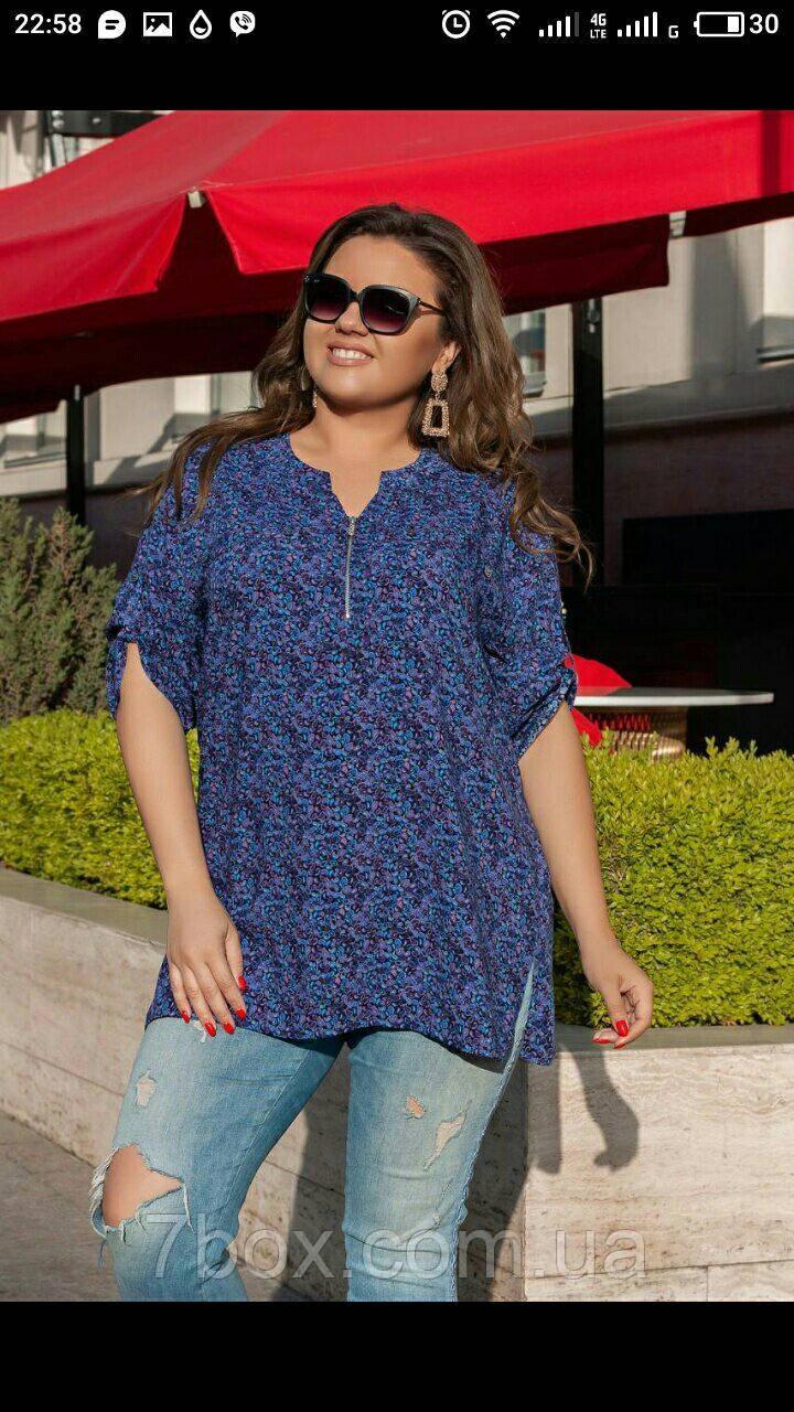 Женская блузка 56, 58, 60, 62рр софт-котон. Синяя