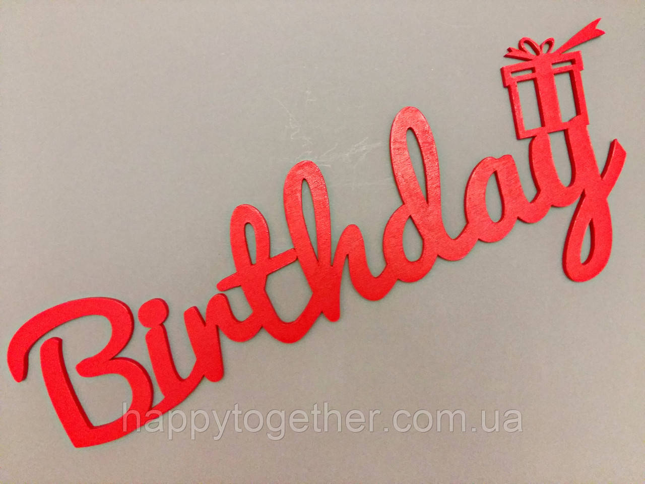 "Слово из фанеры ""Birthday"""