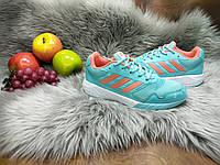 Кроссовки adidas AltaRun (34.5 размер) бу