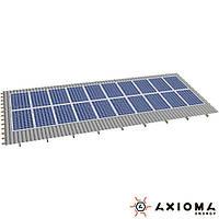Система креплений на 30 панелей параллельно крыше, алюминий 6005 Т6 и нержавеющая сталь А2, AXIOMA energy