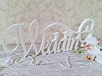 "Слово из дерева ""Wedding"", фото 1"