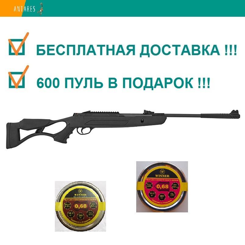 Пневматическая винтовка Hatsan AirTact PD перелом ствола 305 м/с: продажа,  цена в Киеве