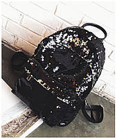 Женский рюкзак с паетками Хамелион (черно-серебряный)