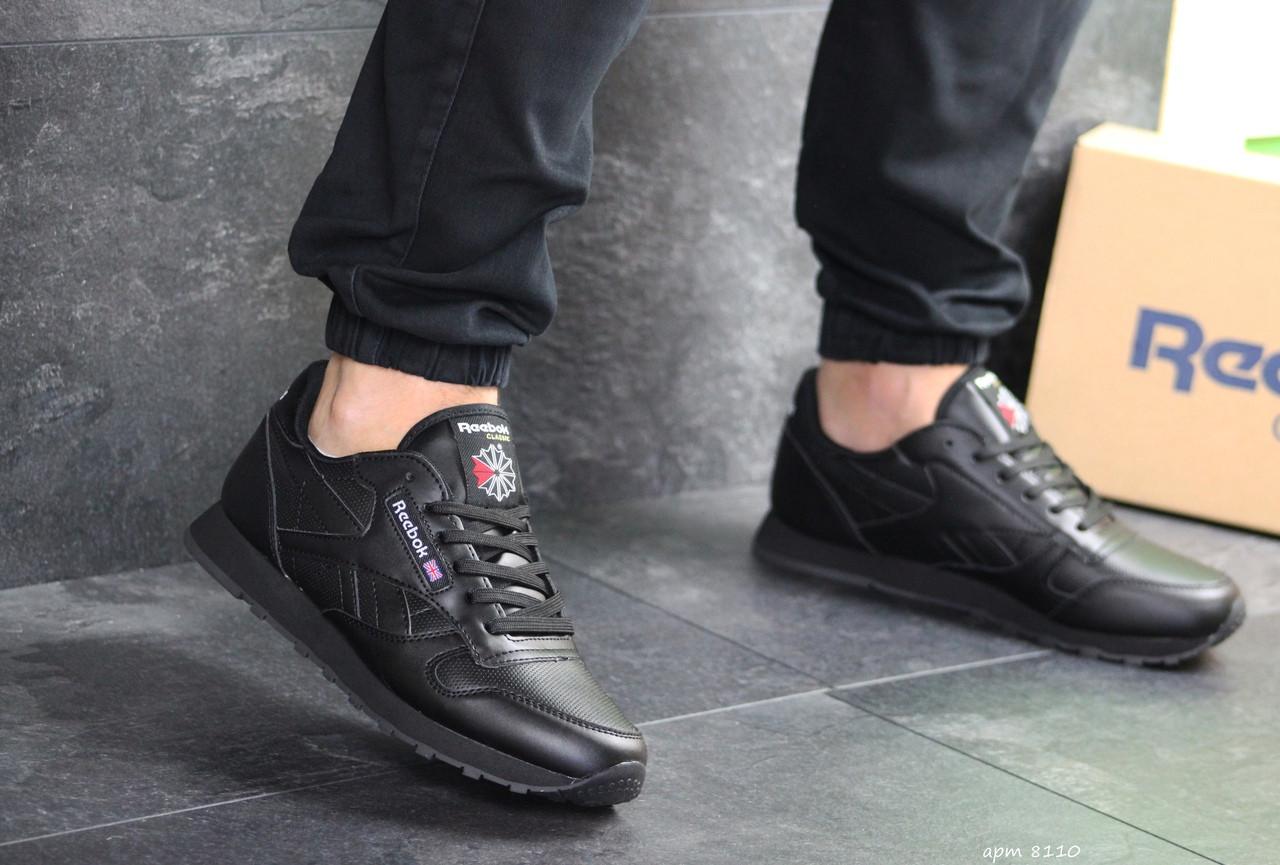 Чоловічі кросівки Reebok Classic (чорні)