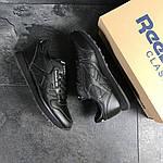 Чоловічі кросівки Reebok Classic (чорні), фото 6