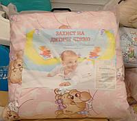 Защита для детской кроватки Розовая Мишка спит