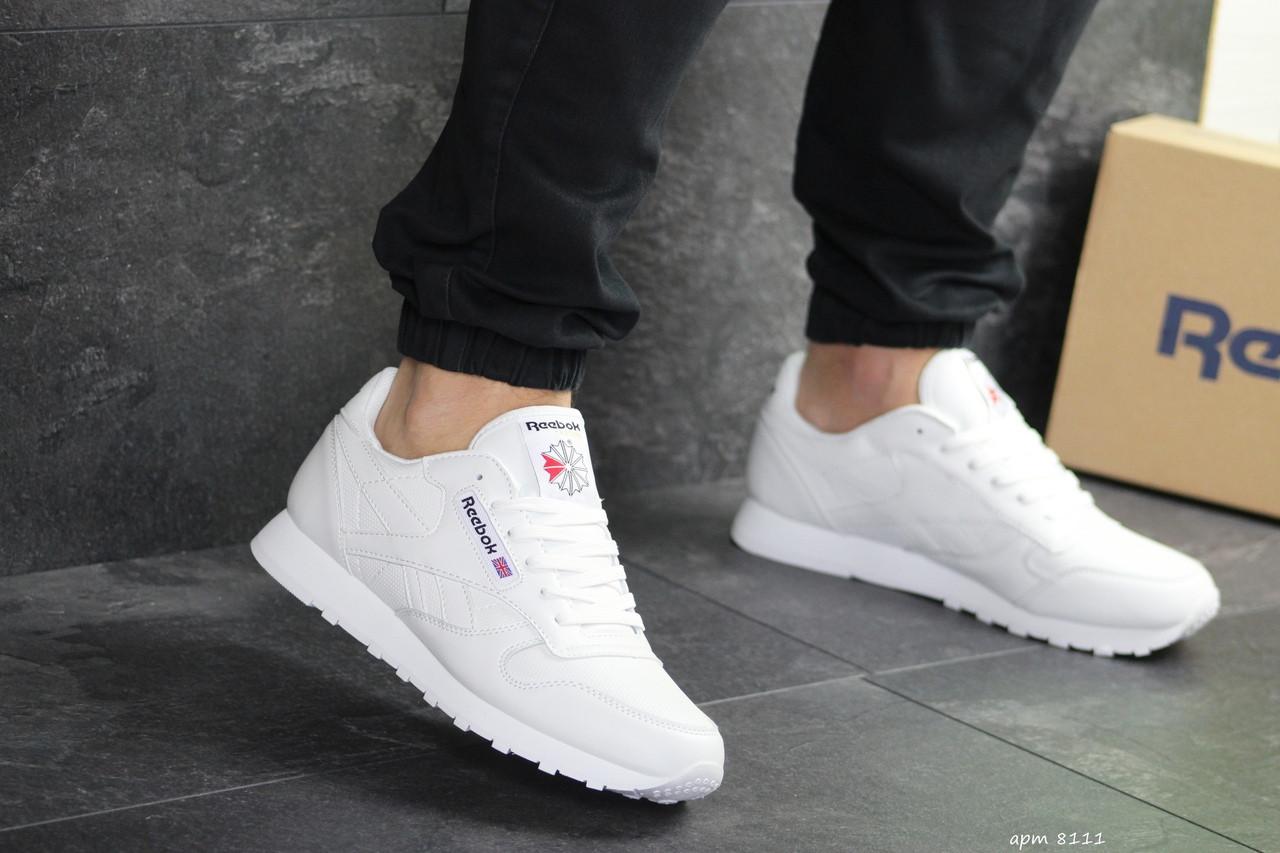 Чоловічі кросівки Reebok Classic (білі)