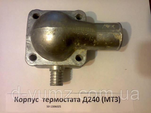 Корпус термостата под стартер (кор) МТЗ 50-1306025