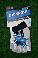Велоперчатки Exustar E-CG120K-BL
