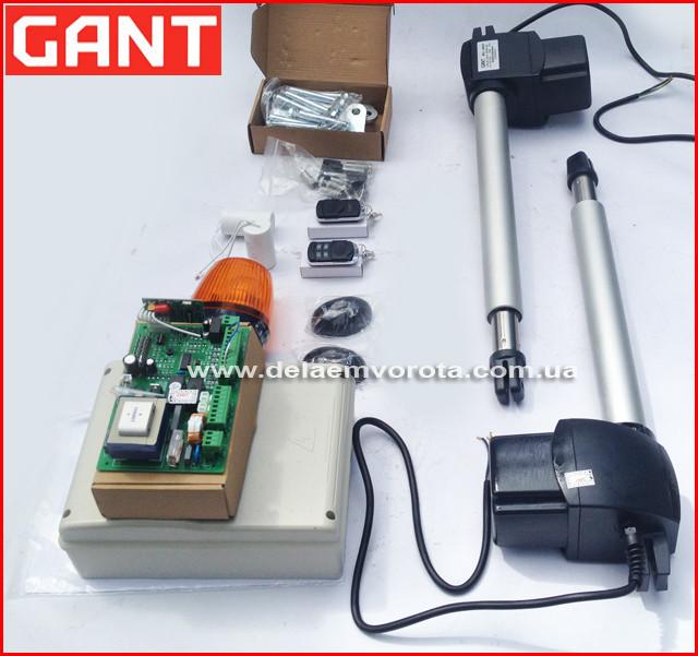 GANT GSW 3000 KIT. Комплект автоматики для распашных ворот. Створка до 3.0м.