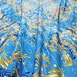 10826-13, павлопосадский платок из вискозы с подрубкой, фото 9