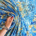10826-13, павлопосадский платок из вискозы с подрубкой, фото 7