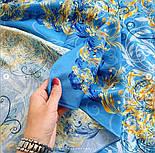 10826-13, павлопосадский платок из вискозы с подрубкой, фото 5