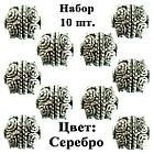 Бусины Тибет Металл Набор 10 шт., Цвет Серебро, Размер 9*10*9 мм., Отверстие 1,5 мм. Бусы., фото 2